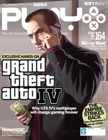 play  magazine